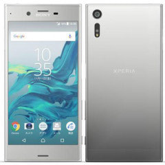 SoftBank Xperia XZ 601SO Platinum