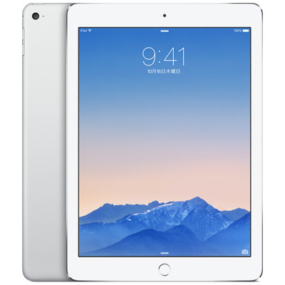 イオシス|【第2世代】SoftBank iPad Air2 Wi-Fi+Cellular 32GB シルバー MNVQ2J/A A1567