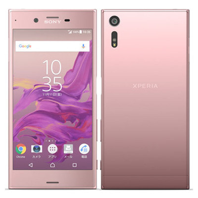 イオシス|SoftBank Xperia XZ 601SO Deep Pink