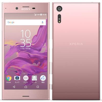 イオシス|SoftBank Xperia XZ 601SO Deep Pink