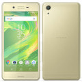 【SIMロック解除済】SoftBank Xperia X Performance 502SO Lime Gold