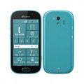 【ネットワーク利用制限▲】らくらくスマートフォン me F-03K ブルー