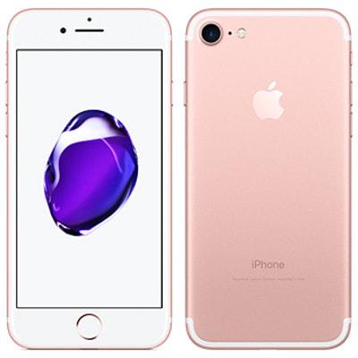 イオシス|【SIMロック解除済】【ネットワーク利用制限▲】au iPhone7 32GB A1779 (MNCJ2J/A) ローズゴールド