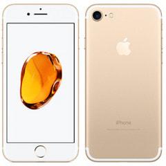 Apple 【SIMロック解除済】docomo iPhone7 32GB A1779 (MNCG2J/A) ゴールド 【2018】