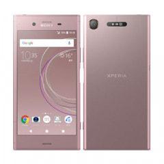 Softbank Xperia XZ1 701SO Venus Pink