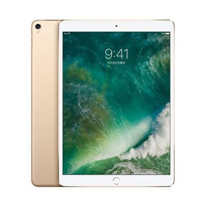 イオシス|【SIMロック解除済】【第2世代】au iPad Pro 10.5インチ Wi-Fi+Cellular 64GB ゴールド MQF12J/A A1709