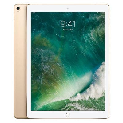 イオシス|【SIMロック解除済】【第2世代】au iPad Pro 12.9インチ Wi-Fi+Cellular 256GB ゴールド MPA62J/A A1671
