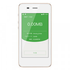 Y!mobile Pocket Wi-Fi 701UC 【ゴールド】
