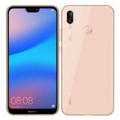 【ネットワーク利用制限▲】Huawei P20 lite ANE-LX2J Sakura Pink 【Y!mobile版  SIMフリー】