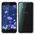 HTC U11 Single SIM  [Negro 64GB 海外版 SIMフリー]