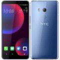 HTC U11 EYEs Dual SIM [Blue 64GB 海外版 SIMフリー]