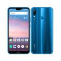 【ネットワーク利用制限▲】Y!mobile Huawei P20 lite ANE-LX2J Klein Blue