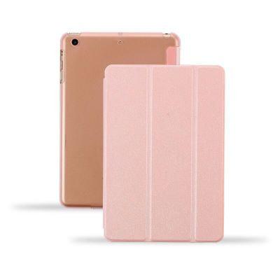 イオシス|【スリープ機能対応】 iPadmini4用スマートカバー 【背面保護ケース付】 ローズゴールド