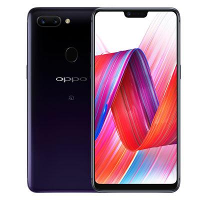 イオシス|OPPO R15 Pro Cosmic purple 【国内版SIMフリー】