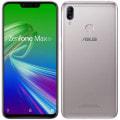 ASUS Zenfone Max M2 ZB633KL 32GB Silver【国内版 SIMフリー】画像