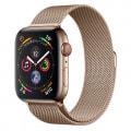 Apple Watch Series4 44mm GPS+Cellularモデル MTX52J/A A2008【ゴールドステンレススチールケース/ゴールドミラネーゼループ】