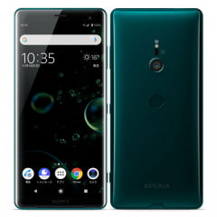 【SIMロック解除済】SoftBank Xperia XZ3  801SO Forest Green