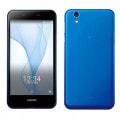 【ネットワーク利用制限▲】UQ Mobile AQUOS L SHV37 BLUE