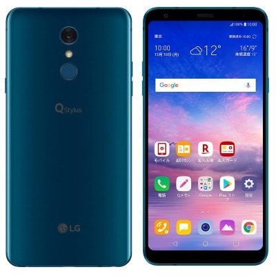 イオシス|LG Q Stylus LM-Q710XM Moroccan Blue【楽天版 SIMフリー】