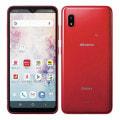 docomo Galaxy A20 SC-02M Red