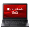 dynabook B65/B PB65BECA32CQD81【Core i5(2.3GHz)/4GB/256GB SSD/Win10Home】