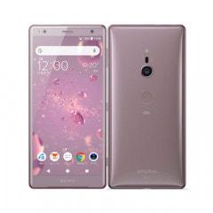 au Sony Xperia XZ2 SOV37 Ash Pink