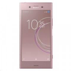 Sony Xperia XZ1 Dual G8342 [Venus Pink 64GB 海外版 SIMフリー]