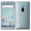 【ネットワーク利用制限▲】【SIMロック解除済】docomo Sony Xperia XZ2 Premium SO-04K Chrome Silver