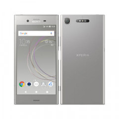 【SIMロック解除済】Softbank Xperia XZ1 701SO Warm Silver