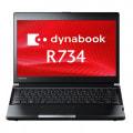 dynabook R734/M 734JJP6【Core i5(2.7GHz)/8GB/500GB HDD/Win10Pro】