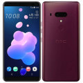 HTC U12+ [Flame Red 128GB 国内版 SIMフリー]