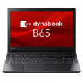 【再生品】dynabook B65/M PB65MTB11R7QD21【Core i5(1.6GHz)/4GB/500GB HDD/Win10Pro/Office】