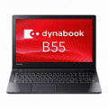 dynabook Satellite B55/B【Core i3(2.3GHz)/4GB/128GB SSD/Win10Pro】