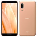 AQUOS sense3 lite SH-RM12 Light Copper【楽天版 SIMフリー】