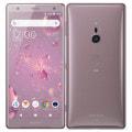 【SIMロック解除済】【ネットワーク利用制限▲】au Sony Xperia XZ2 SOV37 Ash Pink