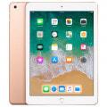【SIMロック解除済】【ネットワーク利用制限▲】【第6世代】docomo iPad2018 Wi-Fi+Cellular 128GB ゴールド MRM22J/A A1954