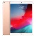 【SIMロック解除済】【ネットワーク利用制限▲】【第3世代】SoftBank iPad Air3 Wi-Fi+Cellular 64GB ゴールド MV0F2J/A A2123