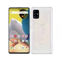 【SIMロック解除済】docomo Galaxy A51 5G SC-54A プリズムブリックスホワイト