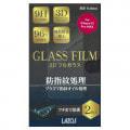 Lazos 3Dフルガラスフィルム for iPhone12 Pro Max 2枚入[L-6.7GF-12]
