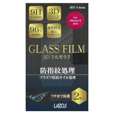 イオシス|Lazos 3Dフルガラスフィルム for iPhone12 mini 2枚入[L-5.4GF-12]