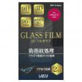 Lazos 3Dフルガラスフィルム for iPhone12 mini 2枚入[L-5.4GF-12]