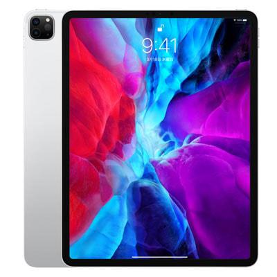 イオシス|【ネットワーク利用制限▲】【第4世代】au iPad Pro 12.9インチ Wi-Fi+Cellular 256GB シルバー MXF62J/A A2232