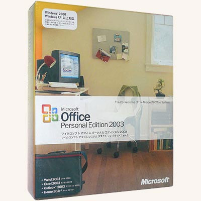 イオシス|【通販限定】 Microsoft Office Personal 2003追加オプション【パソコン本体専用オプション】(単品販売不可)