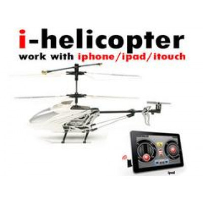 イオシス i-helicopter FS-RCI173WH (ホワイト)