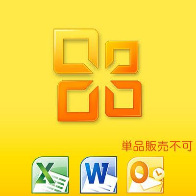 イオシス|【通販限定】 Microsoft Office Personal 2010追加オプション【パソコン本体専用オプション】(単品販売不可)