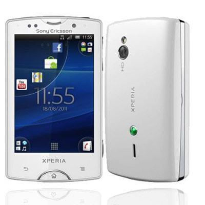 イオシス|Xperia mini ST15i White【海外版 SIMフリー】