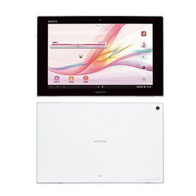 イオシス Xperia Tablet Z SO-03E ホワイト