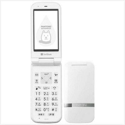 イオシス|SoftBank PANTONE WATERPROOF 202SH ホワイト
