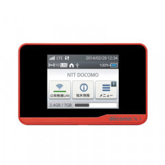 Wi-Fi STATION HW-01F Orange