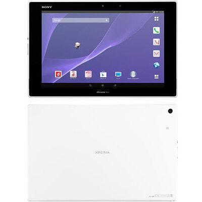 イオシス|docomo Xperia Z2 Tablet SO-05F ホワイト